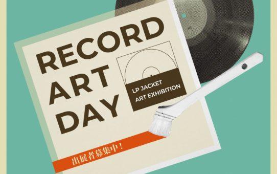 4/12-5/11 RECORD ART DAY参加