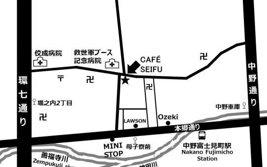 CAFĒ SEIFUさんへの道のり(詳細)